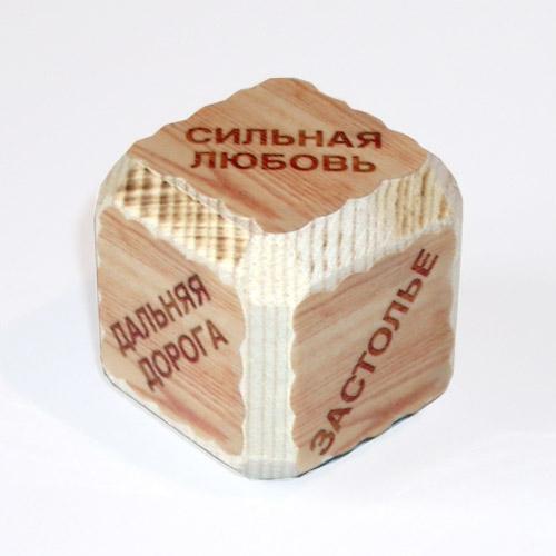 Кубик на удачу
