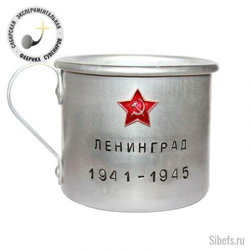 "Кружка ""Ленинград 1941-1945"""