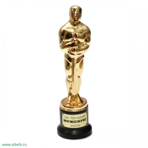 Оскар (покрытие металлом)
