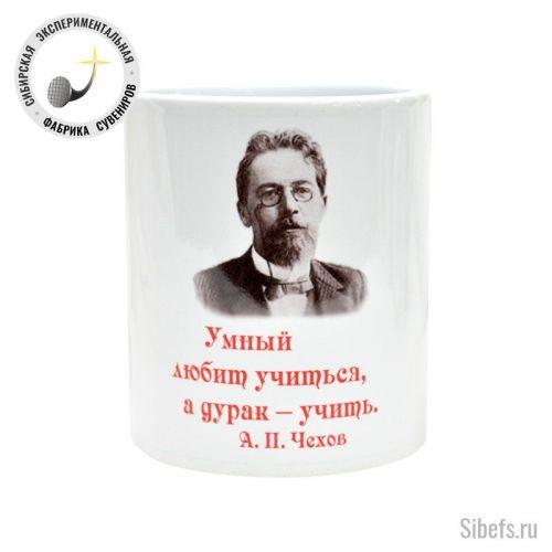 Чехов А. П. Афоризм