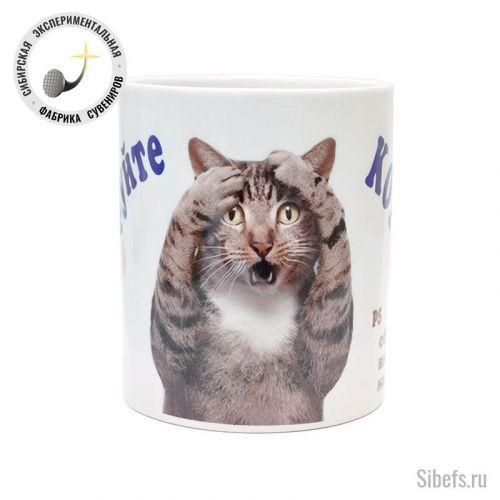 Не кастрируйте котов!