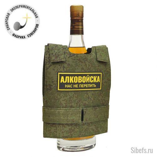 """Бронежилет """"Алковойска"""""""