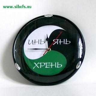 Инь-Янь-Хрень (Часы большие)