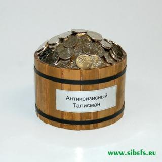 "Талисман антикризисный ""Бочка с монетами"""