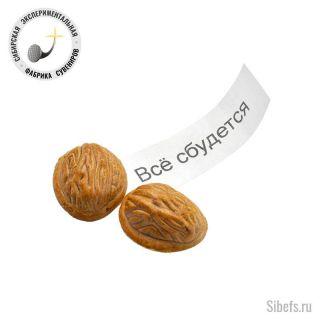 Орехи желаний