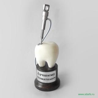 Лучшему стоматологу