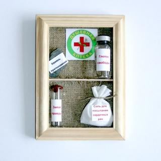 Душевная аптека