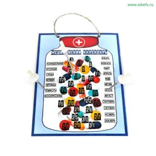Медицинский календарь