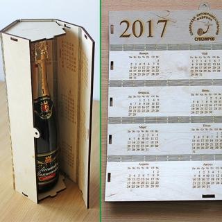 Коробка-календарь подарочная для вина
