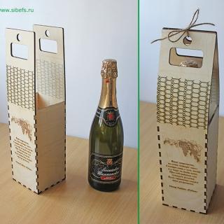 Коробка подарочная №4 для вина