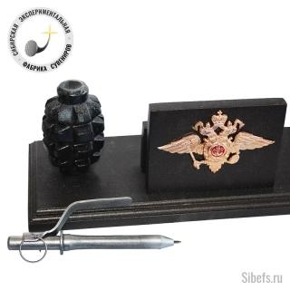 Письменный набор (граната Ф-1)