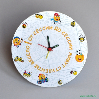 Часы студента