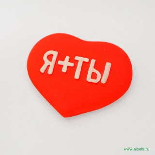"Сердце ""Я+ТЫ"""