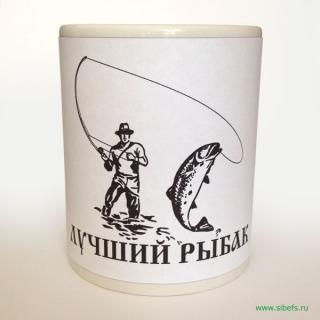 Лучшему рыбаку